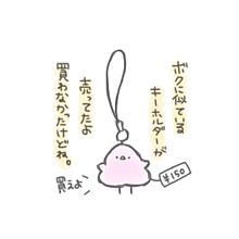 雑貨屋さん②の画像(プリ画像)