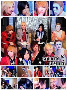 ゴールデンボンバー・名曲劇場〜木曜に金爆〜#13の画像(プリ画像)