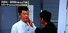 脱力タイムズ アンタッチャブル柴田 ザキヤマ 小梅太夫の画像(アンタッチャブルに関連した画像)