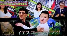 脱力タイムズ アンタッチャブル柴田 ザキヤマ バービーの画像(アンタッチャブルに関連した画像)