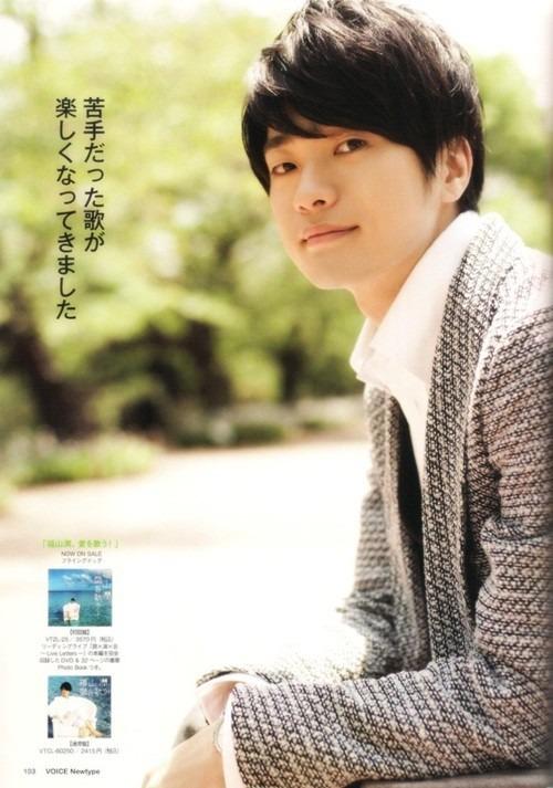 福山潤の画像 p1_36