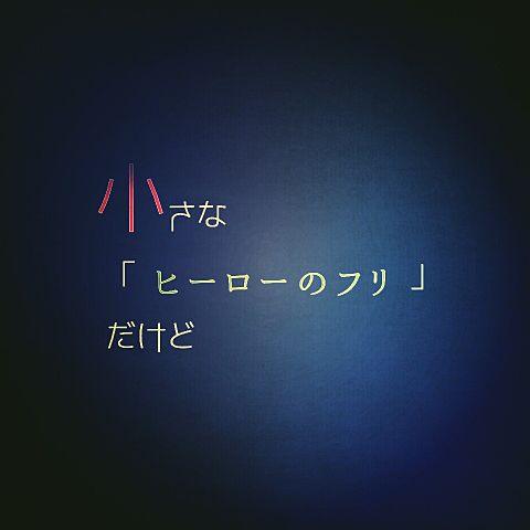 アヤノの幸福理論の画像(プリ画像)