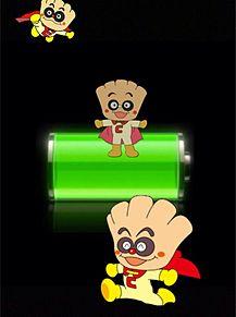 アンパンマン クリームパンダちゃんの画像7点完全無料画像検索のプリ
