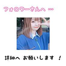 J i e u n から皆さんへ !の画像(SEVENTEEN/せぶちに関連した画像)