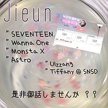 J i e u n から 皆さんへ !!の画像(SEVENTEEN/せぶちに関連した画像)