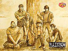 RAINBOW  二舎六房の七人の画像(RAINBOW 二舎六房の七人に関連した画像)