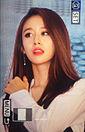 T-ara ジヨン プリ画像