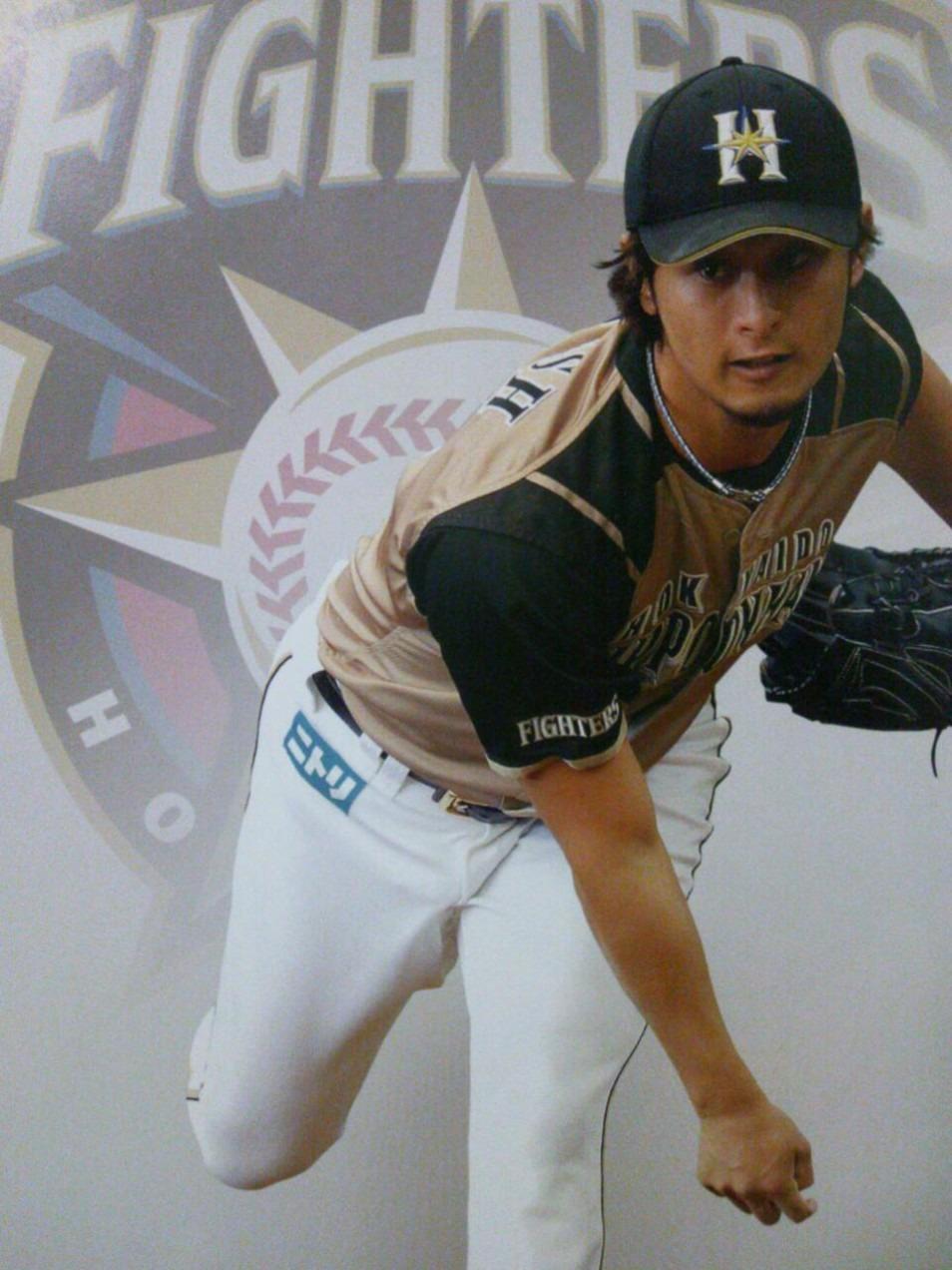 プロ野球選手ダルビッシュ有の日本ハムファイターズ時代の壁紙