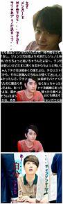 2PM チャンソン プリ画像