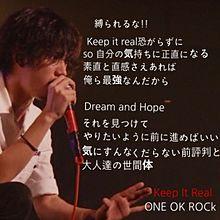 ONE OK ROCK 歌詞の画像(プリ画像)