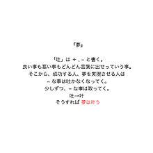 名言 ゴルゴ松本