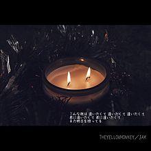 THEYELLOWMONKEY/JAMの画像(THEYELLOWMONKEYに関連した画像)