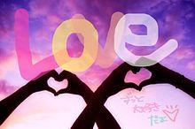 LOVEの画像(愛情に関連した画像)