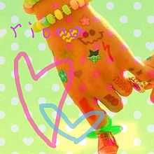 Riona♡様リク プリ画像