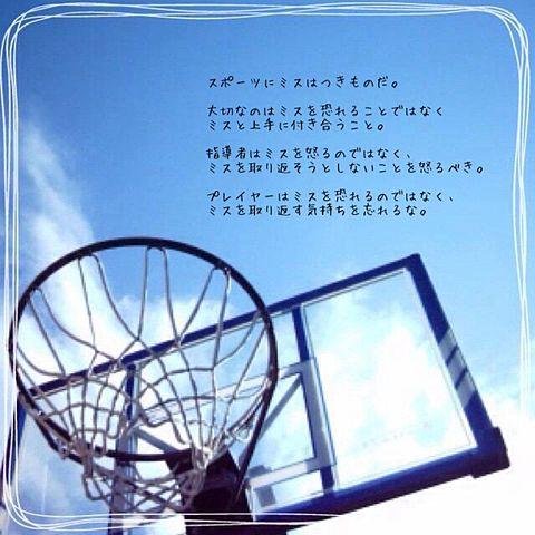 peach☆さんリクエストの画像(プリ画像)