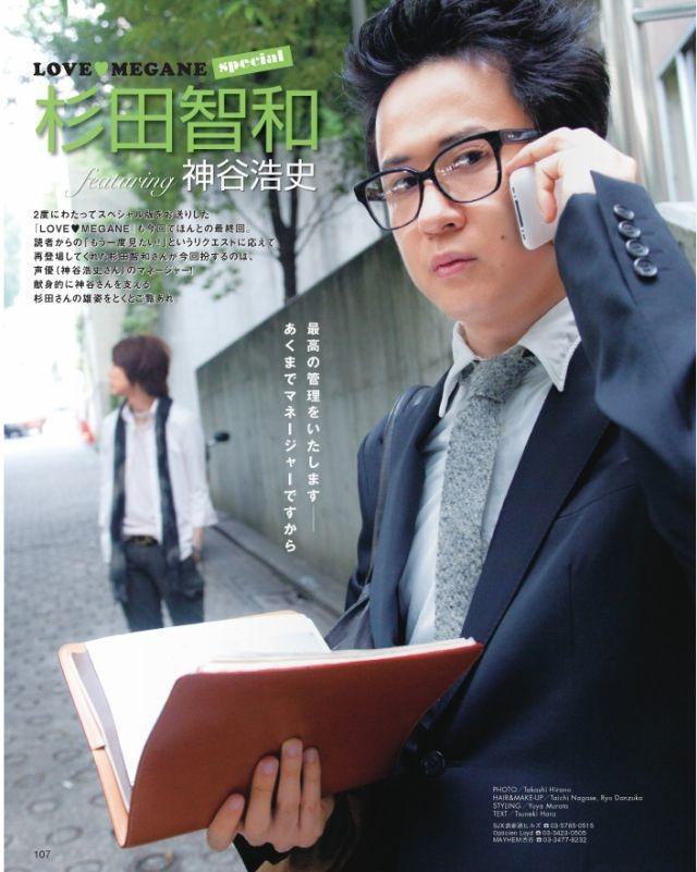 杉田智和の画像 p1_20