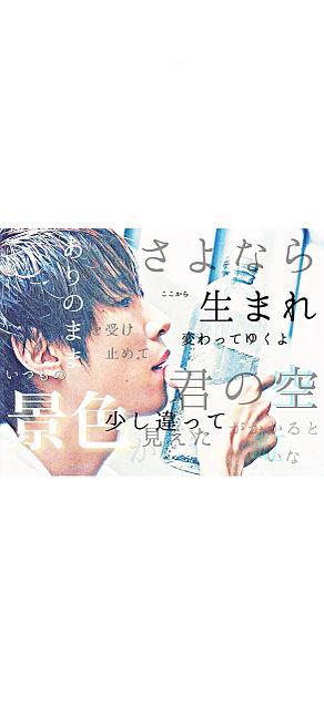 相葉雅紀×ロック画面の画像(プリ画像)
