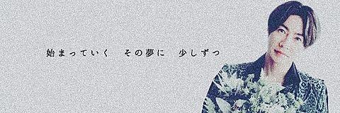 相葉雅紀×ヘッダーの画像(プリ画像)