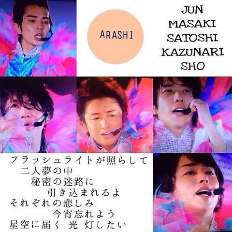 嵐 × サーカス