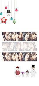 嵐×ロック画面の画像(嵐 ロックに関連した画像)