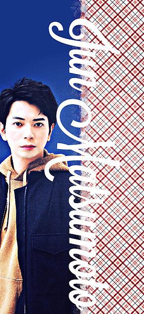 松本潤×ロック画面の画像 プリ画像