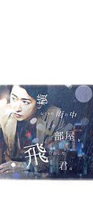大野智×ロック画面の画像(嵐 ロックに関連した画像)