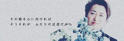 大野智×ヘッダーの画像(プリ画像)