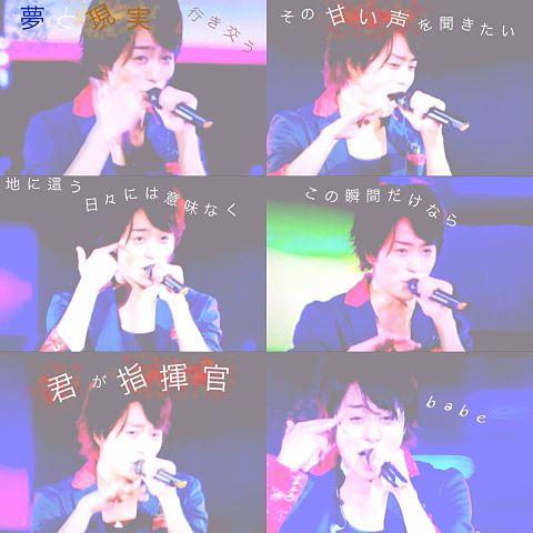 櫻井翔 × let me down
