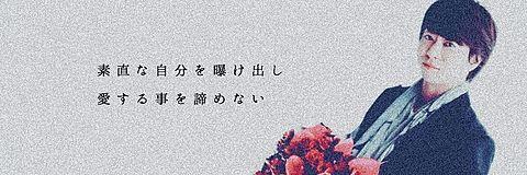 櫻井翔×ヘッダーの画像(プリ画像)