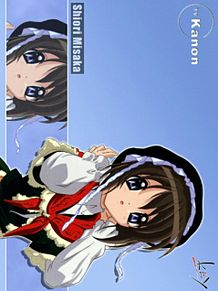 美坂栞♪の画像(甘党キャラ/妹キャラ/萌えキャラに関連した画像)