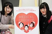 プリキャンアンバサダー女性の健康週間イベントの画像(プリキャンアンバサダーに関連した画像)