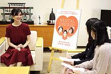 プリキャンアンバサダー女性の健康週間イベント プリ画像