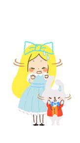 アリスの画像(ガーリーに関連した画像)