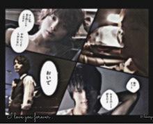 ♡ t . comic .。の画像(キスマイ マンガに関連した画像)