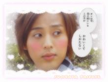 ♡ F . comic .。の画像(キスマイ マンガに関連した画像)
