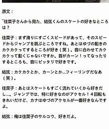 2013「友撮」の画像(友撮に関連した画像)