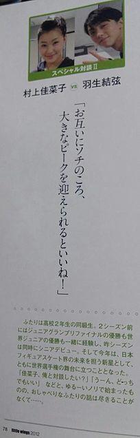 2013「友撮」の画像 プリ画像