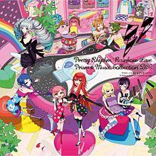 プリズム☆ミュージックコレクション(DX)の画像(宍戸留美に関連した画像)
