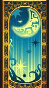 百神 月の紋章の画像(プリ画像)