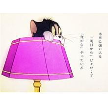 野田洋次郎 イラスト かわいいの画像28点|完全無料画像検索の