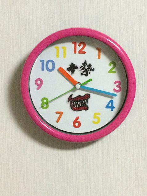関ジャニ∞十祭 壁時計の画像(プリ画像)