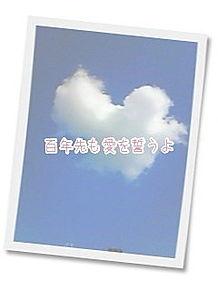One love プリ画像