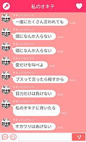 建T Love(明日香)さんリクエストの画像(プリ画像)