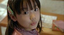 愛菜ちゃんの画像(片道15分の奇跡に関連した画像)