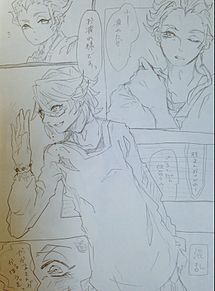 アニメガの画像(幕末rockに関連した画像)