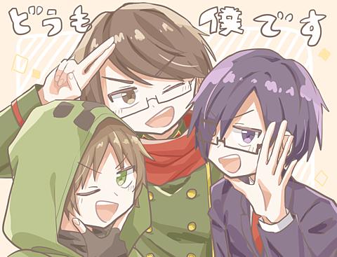 3ぼく!!!の画像 プリ画像