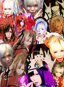 DOGinTheパラレルワールドオーケストラ 春の画像(DOGinTheパラレルワールドオーケストラに関連した画像)