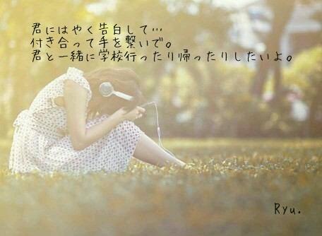 ちぃ様のリクエスト『気持ち』