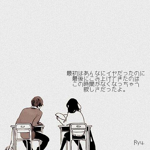 寂しさの画像(プリ画像)