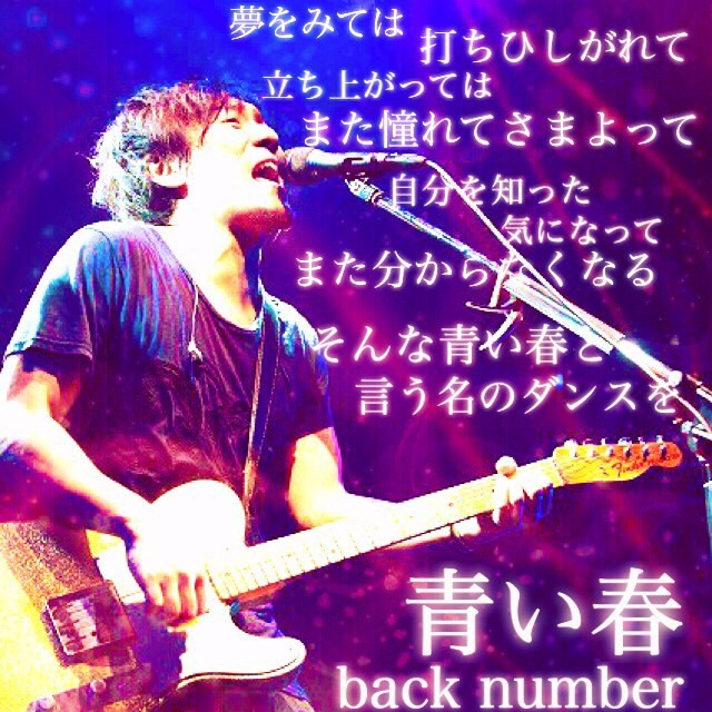 Back numberの画像 p1_33